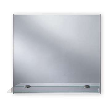 A by Amara - Mirror with Ledge (H50 x W55cm)