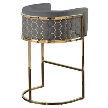 Alveare Bar Stool Brass - Smoke (H95 x W63 x D55cm)