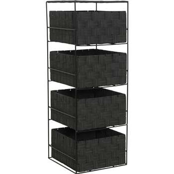 Argos Home 4 Drawer Storage Unit - Jet Black (H60 x W22 x D22cm)