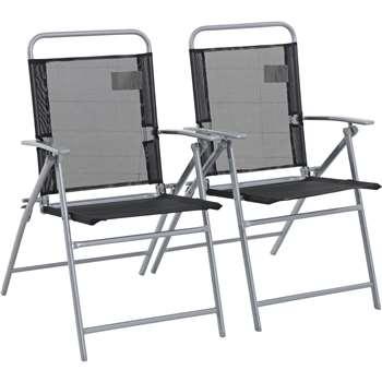 Argos Home - Steel Folding Chairs - Set of 2 (H88 x W53 x D67cm)