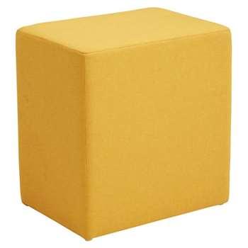 Capsa Stool Mustard (H43 x W42 x D31cm)