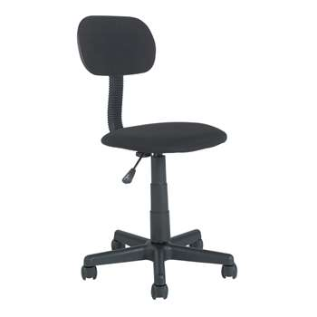 Gas Lift Height Adjustable - Office Chair - Black (89 x 39.5cm)