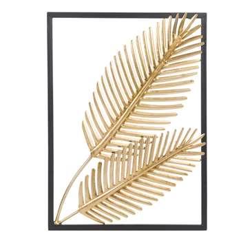 Gold Metal Palm Leaf Cut Out Artwork (H36.2 x W27.4 x D3cm)