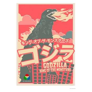 Habitat Offset Godzilla Print By The Designers Nursery (50 x 70cm)