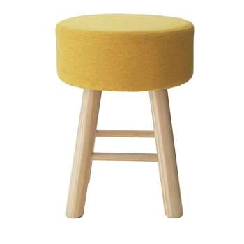 Habitat Small Fabric Footstool - Yellow (H42 x W32 x D32cm)