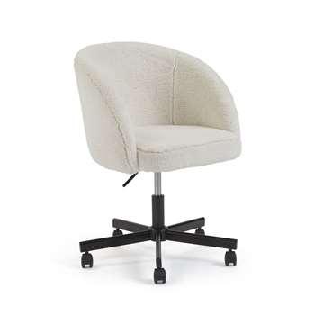 Habitat Sonny Fabric Office Chair - Black & White (H86 x W59 x D60cm)