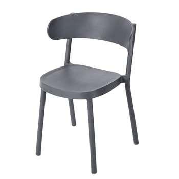 IZA PRO Professional Anthracite Grey Garden Chair, Grey (H75 x W53.5 x D49cm)