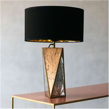 Lexi Mirrored Table Lamp (45 x 12.5cm)