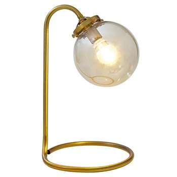 Livorno table light brass (39 x 22cm)