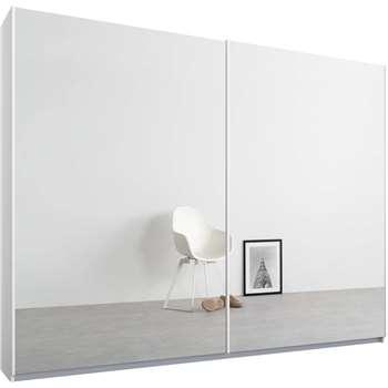 Malix 2 door 225cm Sliding Wardrobe, White Frame, Mirror Doors (210 x 225cm)