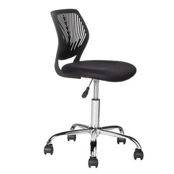 Mesh Gas Lift Height Adjustable - Office Chair - Black (87 x 38cm)