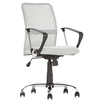 Mesh Gas Lift Mid Back Adjustable Office Chair - Grey (102.5 x 48cm)