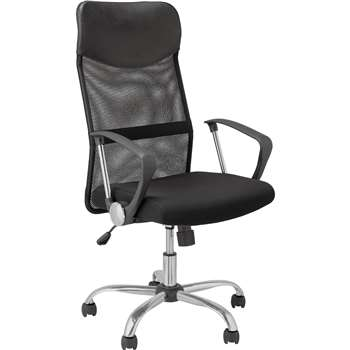 Mesh & Leather Effect Headrest Adjustable - Office Chair-Black (112 x 49cm)
