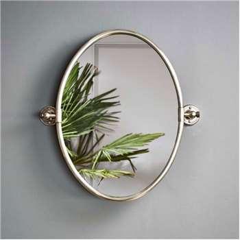 Otto Oval Antique Silver Tilting Mirror (H66 x W60 x D32cm)