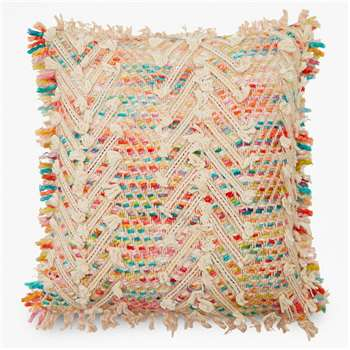 Rainbow Weave Cushion (H50 x W50cm)