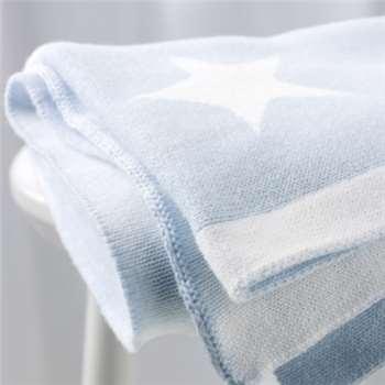Reversible Star Baby Blanket, Baby Blue (75 x 100cm)