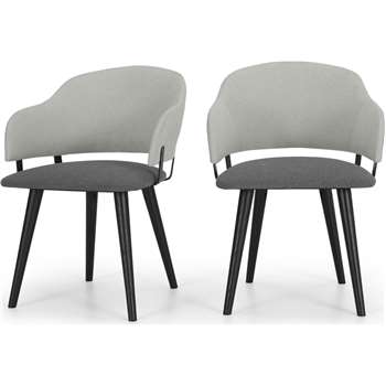 Set of 2 Nielson Carver Dining Chairs, Marl and Hail Grey (H78 x W57 x D58cm)