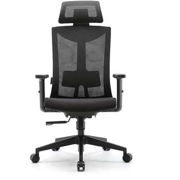 Umi Ergonomic Office Chair (H130.5 x W69cm)