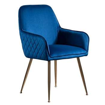 Watson Carver Chair - Ink Blue (H86 x W57 x D60cm)