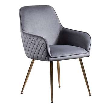Watson Carver Chair - Storm Grey (H86 x W57 x D60cm)